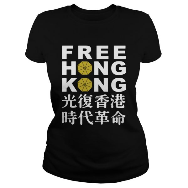 Free Hong Kong  Classic Ladies